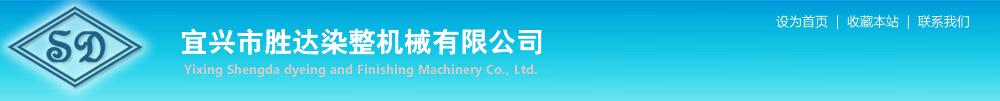 龙8国际授权网站_龙8老虎机乐平台_龙8国际官网授权